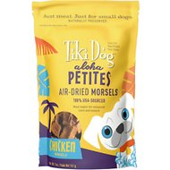 Tiki Dog Aloha Petites Air-Dried Chicken Morsels Grain-Free Dog Treats, 5-oz bag