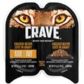 Crave Chicken Recipe Cuts in Gravy Grain-Free Adult Cat Food Trays