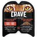 Crave Chicken & Beef Recipe Cuts in Gravy Grain-Free Adult Cat Food Trays