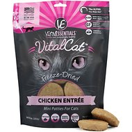 Vital Essentials Chicken Mini Patties Grain Free Limited Ingredient Freeze-Dried Cat Food, 8-oz bag