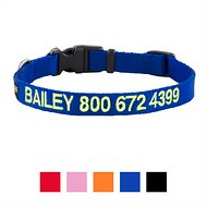 GoTags Personalized Nylon Dog Collar, Blue, Small