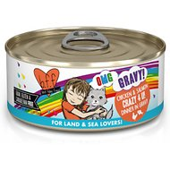 BFF OMG Crazy 4 U! Chicken & Salmon Dinner in Gravy Grain-Free Canned Cat Food, 5.5-oz, case of 8