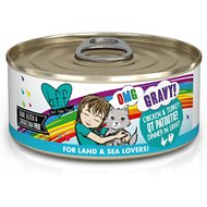 BFF OMG QT Patootie! Chicken & Turkey Dinner in Gravy Grain-Free Canned Cat Food, 5.5-oz, case of 8