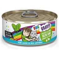BFF OMG Selfie Cam! Chicken & Lamb Dinner in Gravy Grain-Free Canned Cat Food, 5.5-oz, case of 8