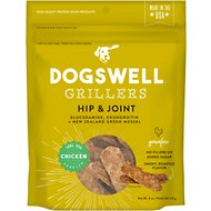 Dogswell Grillers Hip & Joint Chicken Recipe Grain-Free Dog Treats, 4-oz bag