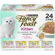 Fancy Feast Tender Feast Variety Pack Canned Kitten Food, 3-oz, case of 24
