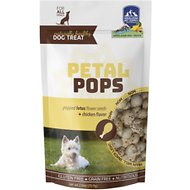 Himalayan Dog Chew Petal Pops Chicken Flavor Dog Treats, 2.5-oz bag