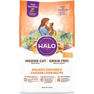 Halo Holistic Chicken & Chicken Liver Recipe Grain-Free Healthy Weight Indoor Cat Dry Cat Food, 10-lb bag