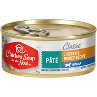 Chicken Soup for the Soul Chicken & Turkey Recipe Adult Pate Canned Cat Food, 5.5-oz, case of 24