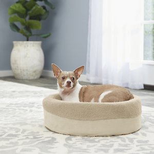 "FurHaven Snuggle Cup Bolster Cat & Dog Bed w/Removable Cover, Clay; Your paw-tner will love curling up in FurHaven's 18"" Snuggle Terry & Suede Cup Pet Bed. This cozy dog and cat bed has a wide-brim design which offers plenty of snuggling space for your sidekick. The terry and suede fabric is soft on paws and noses, the high-loft, polyester fiber filled pillow is completely removable for easy cleaning and tufted for extra comfort.  But that's not all—it's also designed with medical-grade foam rail walls offering plenty of back and hip support! And when the bed gets a little dirty, all you have to do is unzip the cover and wash it in your washing machine or by hand!"