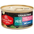 Chicken Soup for the Soul Salmon, Red Potato & Spinach Recipe Pate Grain-Free Canned Cat Food, 3-oz, case of 24