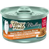 Fancy Feast Medleys White Meat Chicken Recipe with Garden Veggies in Sauce Marron Canned Cat Food, 3-oz can, case of 24