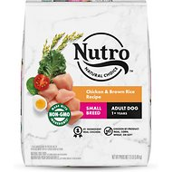 Nutro Natural Choice Small Breed Adult Chicken & Brown Rice Recipe Dry Dog Food