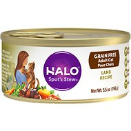 Halo Lamb Recipe Grain-Free Adult Canned Cat Food, 5.5-oz case of 12