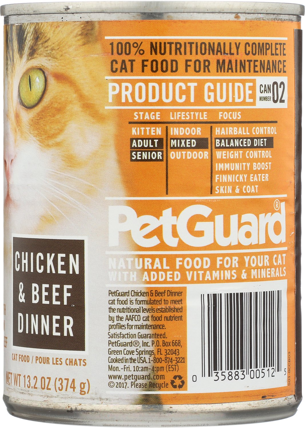 Petguard Chicken And Beef   Oz Cat Food
