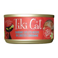 Tiki Cat Bora Bora Grill Sardine Cutlets in Lobster Consomme Grain-Free Canned Cat Food, 2.8-oz, case of 12