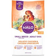 Halo Holistic Chicken & Chicken Liver All Life Stages Small Breed Dry Dog Food, 10-lb bag