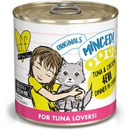 BFF Tuna & Chicken 4-Eva Dinner in Gravy Canned Cat Food, 10-oz, tray of 12