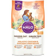 Halo Holistic Chicken & Chicken Liver Recipe Grain-Free Healthy Weight Indoor Cat Dry Cat Food, 3-lb bag