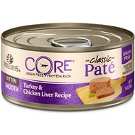 Wellness CORE Natural Grain Free Turkey & Chicken Liver Pate Canned Kitten Food, 5.5-oz, case of 24