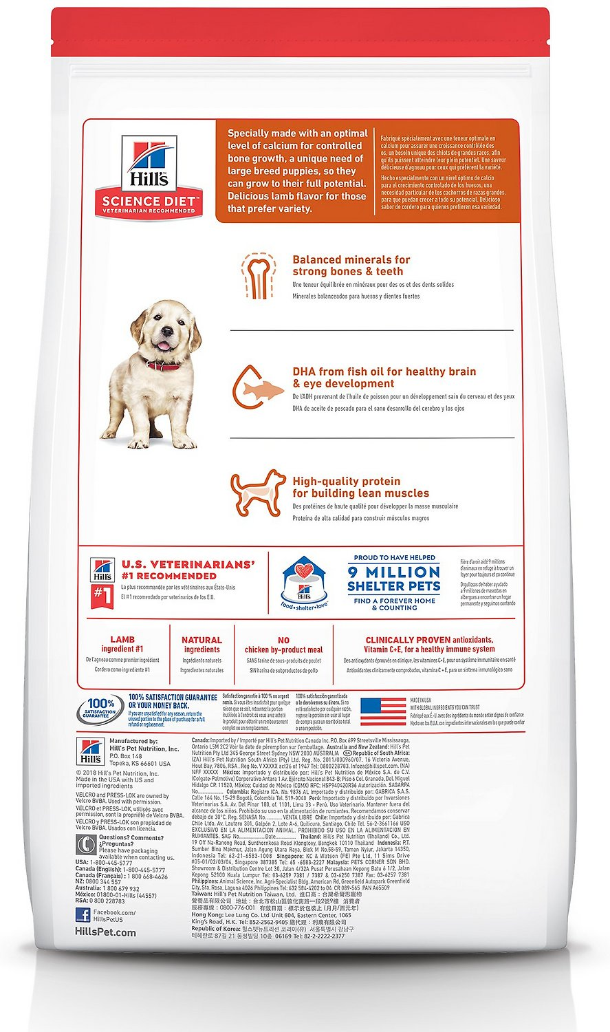 Hill's® Science Diet® Adult Active Dog Food