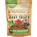 Evanger's Nothing But Natural Organic Chicken with Fruits & Vegetables Jerky Dog Treats