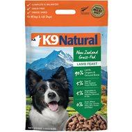 K9 Natural Lamb Feast Raw Grain-Free Freeze-Dried Dog Food, 8-lb box