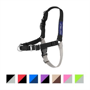 PetSafe Easy Walk Dog Harness, Black/Silver, Petite/Small; No more pulling on the leash? Sounds pretty perfect! Enjoy lunge-free walks around the block with the PetSafe Easy Walk Black & Silver Dog Harness. Instead of pulling on your dog\\\'s sensitive throat, the Easy Walk Harness attaches  near the chest, allowing you to steer your pup and regain control over the daily walk. Available in multiple sizes to fit any breed.