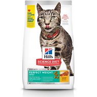 Hill's Science Diet Adult Perfect Weight Chicken Recipe Dry Cat Food, 15-lb bag