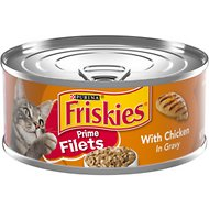 Friskies Prime Filets with Chicken in Gravy Canned Cat Food, 5.5-oz, case of 24