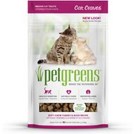 Pet Greens Cat Craves Turkey & Duck Semi-Moist Cat Treats, 3-oz bag