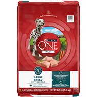 Purina ONE SmartBlend Large Breed Puppy Formula Dry Dog Food, 16.5-lb bag
