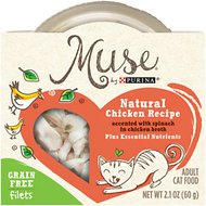 Purina Muse Natural Chicken Recipe Accented with Spinach in Chicken Broth Adult Grain-Free Cat Food Trays, 2.1-oz, case of 10