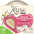 Purina Muse Natural Grain-Free Filets Cat Food Trays